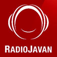 کانال راديو جوان